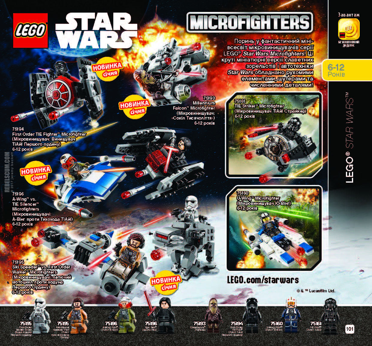 Rebelscum Com Lego Han Solo Set Date Release
