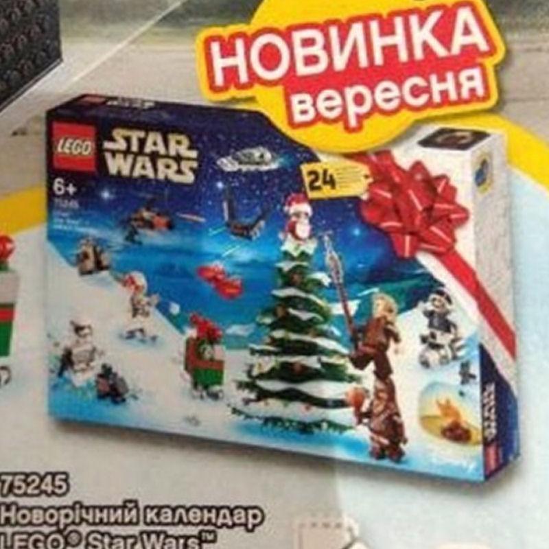 Advent Calendar Star Wars Adventskalender 2019 LEGO Star Wars 75245