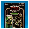 Commander Gree - VC43 - The Vintage Collection from Hasbro