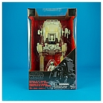 Imperial AT-ST Walker and Driver from Hasbro