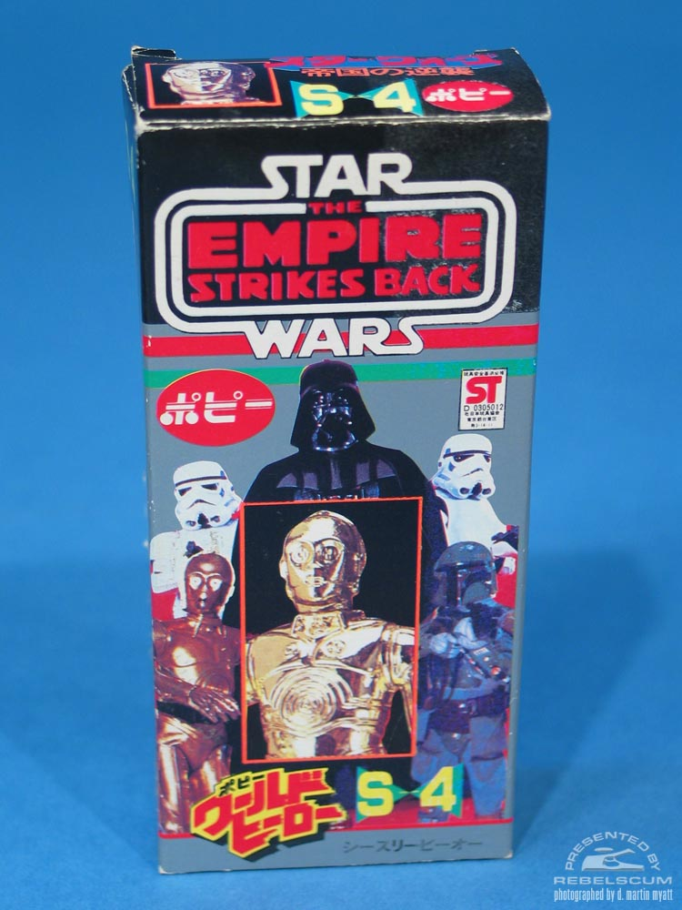The Empire Strikes Back Box produced in Japan by Popy, a division of Bandai