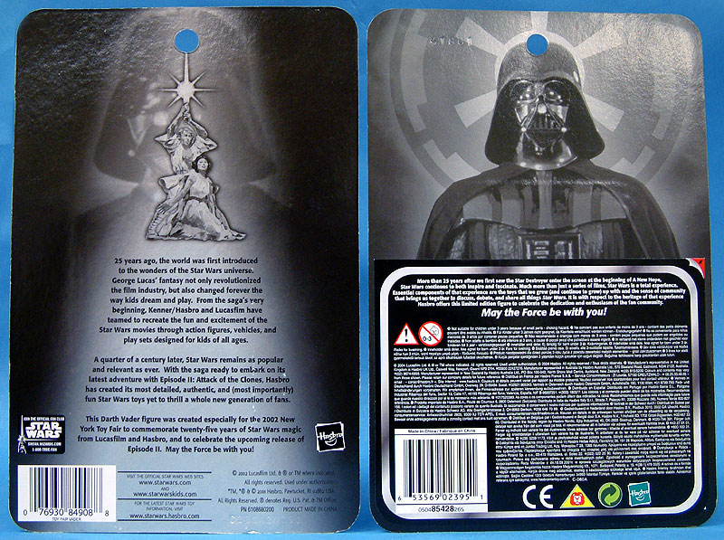 2002 Toy Fair Darth Vader | 2004 Silver Saga Edition Darth Vader