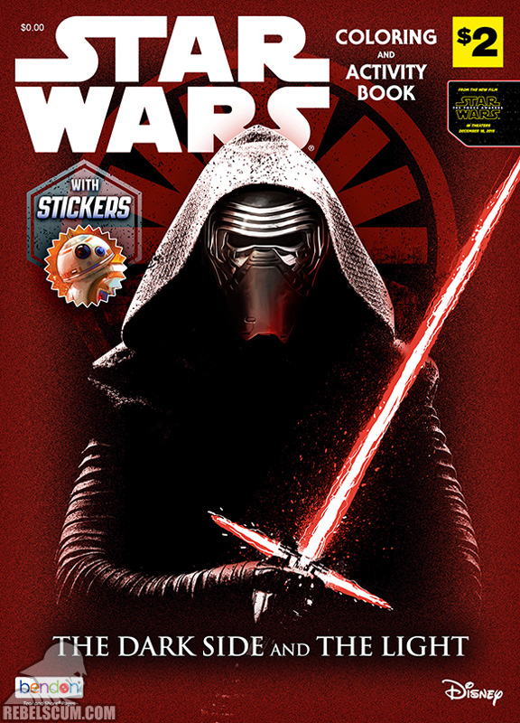 Star Wars: The Dark Side and The Light