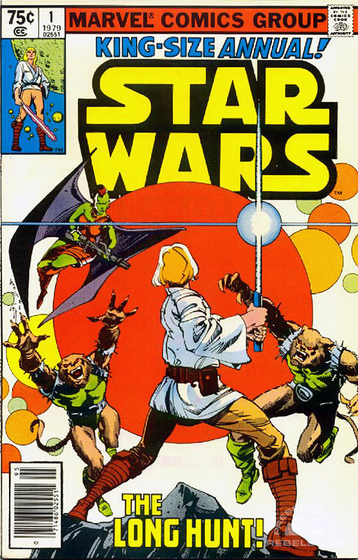 Star Wars Annual (1977) #1