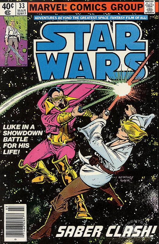 Star Wars (Marvel) #33