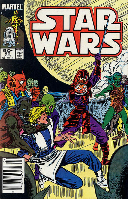 Star Wars (Marvel) #82