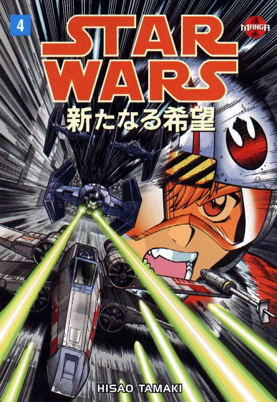 A New Hope – Manga #4
