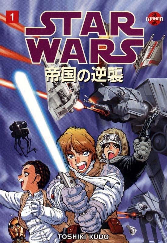 The Empire Strikes Back – Manga #1