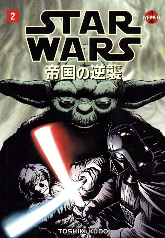 The Empire Strikes Back – Manga #2