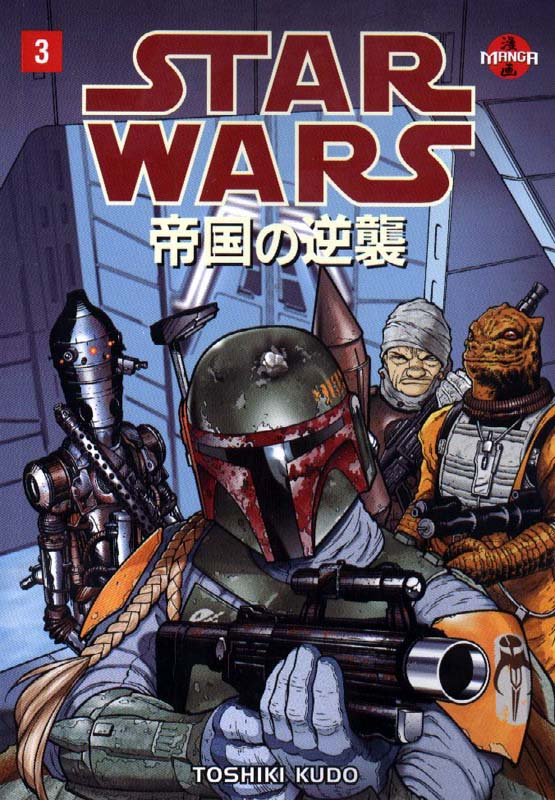 The Empire Strikes Back – Manga #3