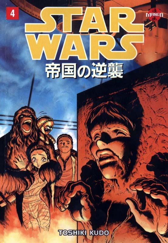 The Empire Strikes Back – Manga #4