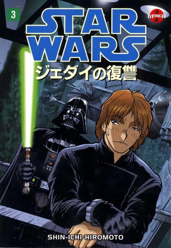 Return of the Jedi – Manga #3