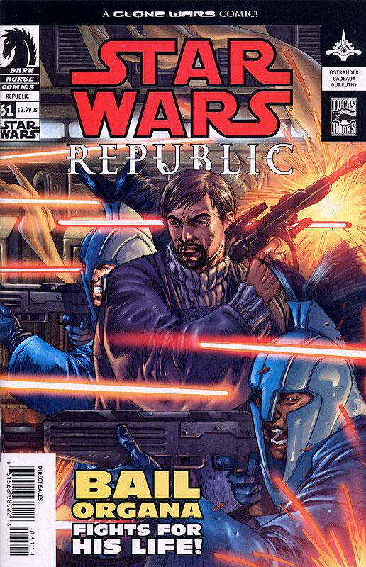 Republic #61