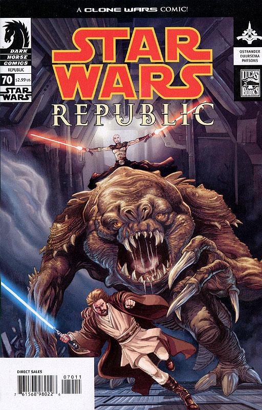 Republic #70
