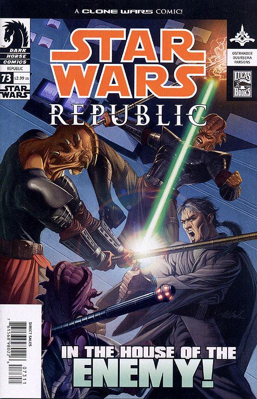 Republic #73