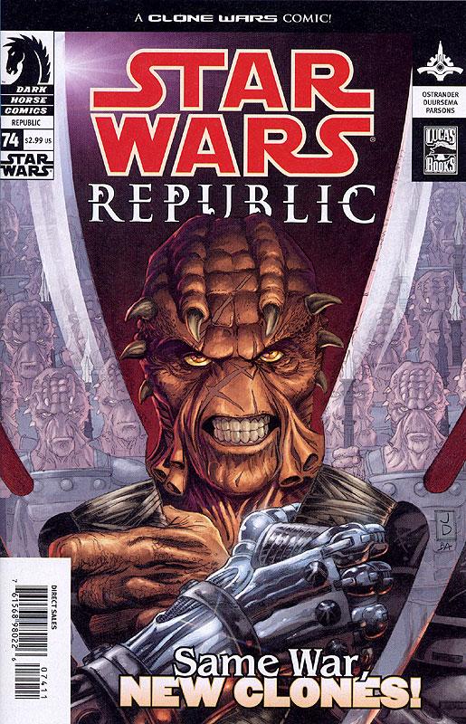 Republic #74