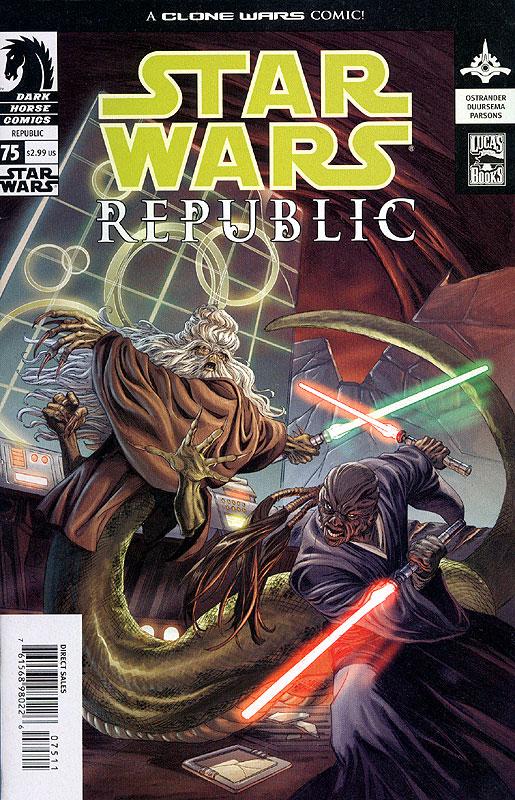 Republic #75