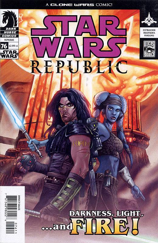 Republic #76