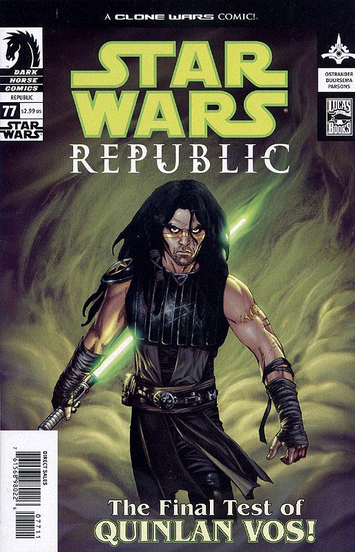 Republic #77