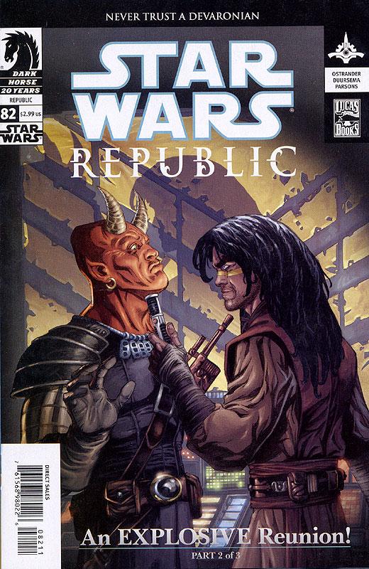 Republic #82