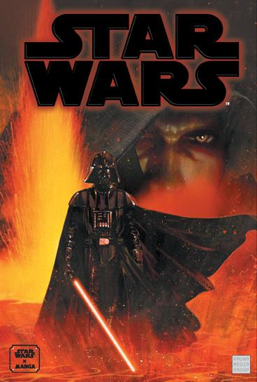 Star Wars: Black (original Japanese cover)