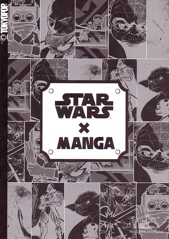 Star Wars: Black (back cover)