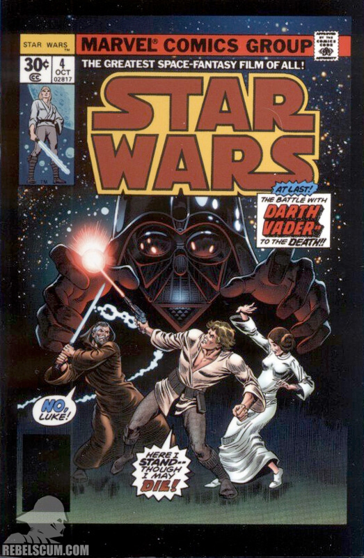 Micro Comic Star Wars 4