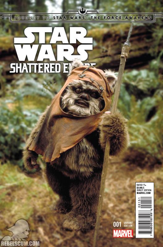 Shattered Empire 1 (Movie variant)