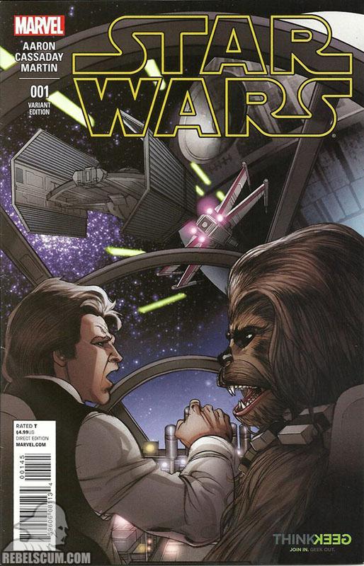 Star Wars 1 (Pasqual Ferry ThinkGeek! variant)