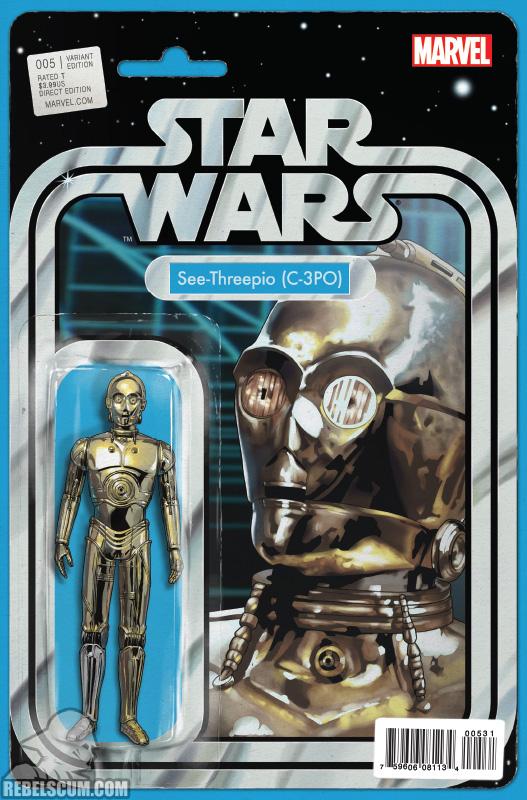 Star Wars 5 (John Tyler Christopher action figure variant)