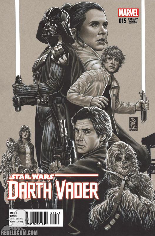 Darth Vader 15 (Mark Brooks sketch variant)