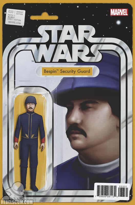 Star Wars 33 (John Tyler Christopher Action Figure  variant)