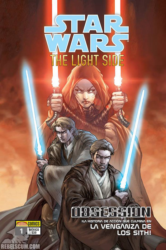 Star Wars: The Light Side - Obsession (Mexico)