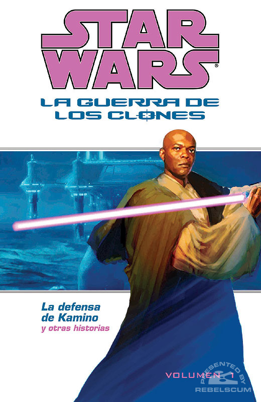 Clone Wars Trade Paperback (Spanish Edition) #1