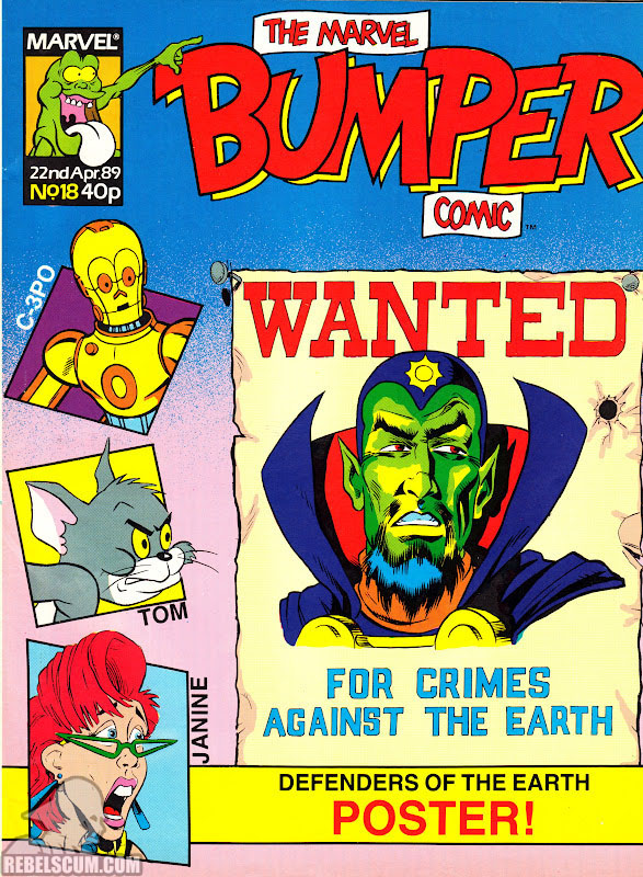Marvel Bumper Comic #18