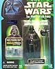 Star Wars : les différentes lignes de jouets sorties depuis 1978 Potfvadercommtech0000card-tn