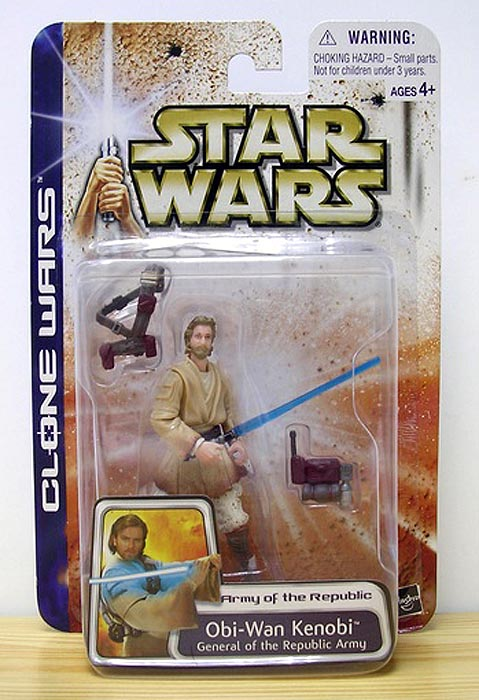 Obi-Wan Kenobi (General of the Republic Army)