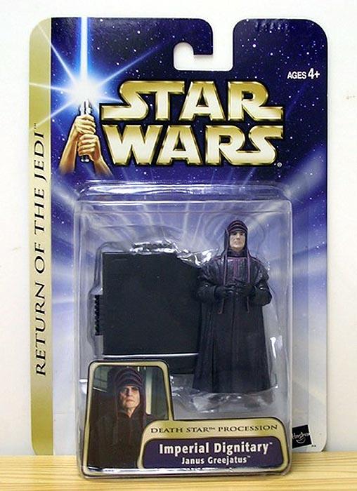 Imperial Dignitary Janus Greejatus (Death Star Procession)